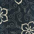 Afia Blossom Cushion Cover Close Up SC104