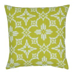 Mustard cushion with floral pattern